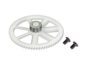 Xtreme Coaxial Outer Shaft and Gear Set ESL411