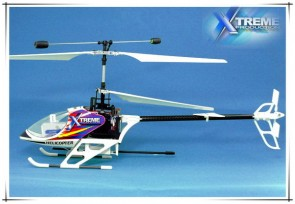 Xtreme Lama v3 Xtreme Graphite Tail boom full set ESL011